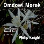 Omdowl Morek cd cover